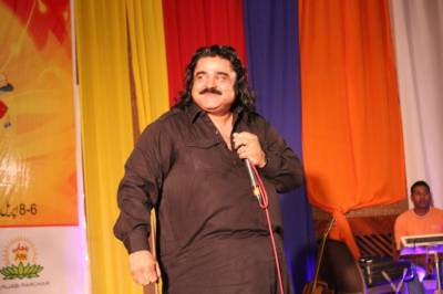 Punjab festival concludes in Lahore
