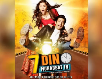 One-minute official teaser of '7 Din Mohabbat In' goes viral