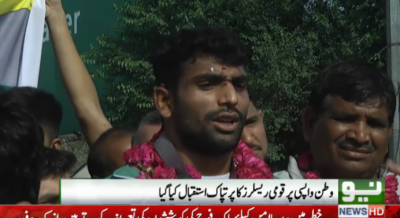 Pakistani wrestling team return home from Commonwealth games