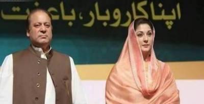 Accountability court rejects Nawaz, Maryam's exemption plea