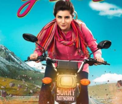 Sohai Ali Abro hopeful for success of 'Motorcycle girl'
