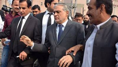 SC orders Dar to appear before court, assures protective bail