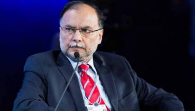 Don't taunt, if cannot appreciate, Ahsan Iqbal advises CJP Nisar
