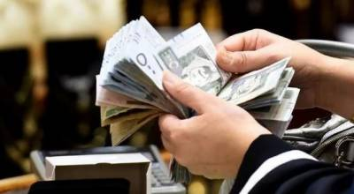 Saudi Arabia issues new Islamic bond to finance budget