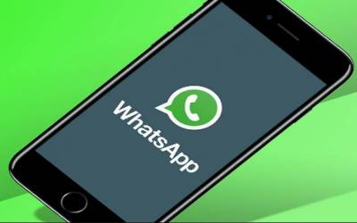 WhatsApp raises minimum age to 16