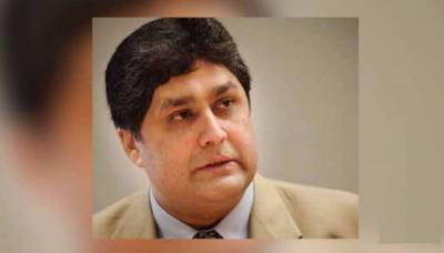 Fawad Hasan appears before NAB third time in Ashiana scam