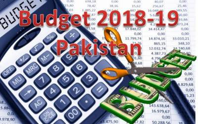 Govt to present FY 2018-19 budget today