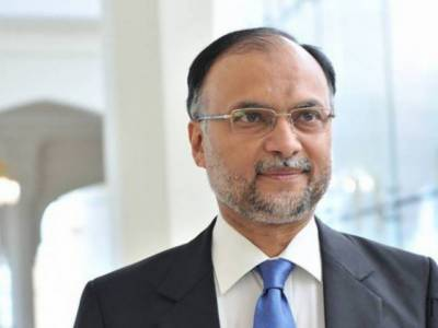 NAB to verify complaint against Ahsan Iqbal