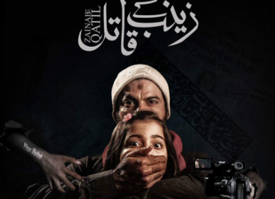 Movie based on 'Zainab-rape case' going to be released soon