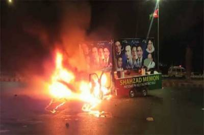 PPP vs PTI: Several injured in violent clashes in Gulshan-e-Iqbal
