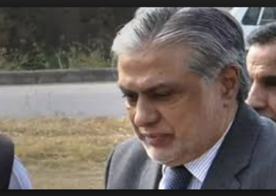 SC suspends Ishaq Dar's senatorship