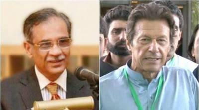 Imran Khan is not our 'Ladla', declares CJP