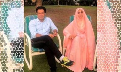 Imran Khan, wife in Bani Gala, picture goes viral