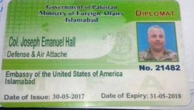 US diplomat who killed biker in road accident leaves Pakistan: US embassy