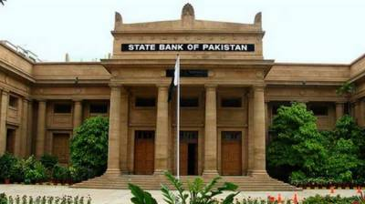 Banks to remain closed on 1st of Ramazan for Zakat deduction