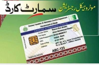 Smart cards for vehicle registration introduced