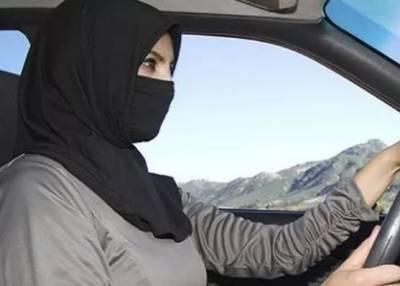 Careem introduces first female captain for Saudi Arabia