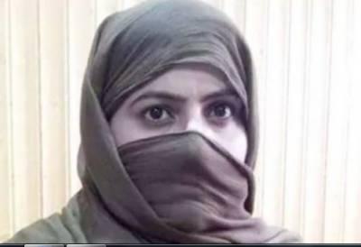 Khyber-Pakhtunkhwa appoint first lady Muharrar