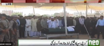 Sabika Sheikh's funeral prayers offered in Karachi