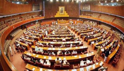 FATA-KP merger bill passed in National Assembly