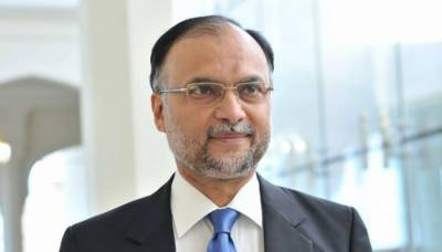 LHC summons Ahsan Iqbal in contempt case on May 30