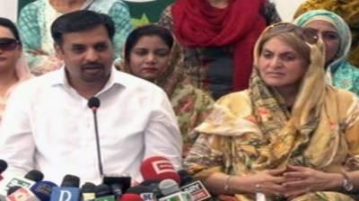 PTI founding member Fauzia Kasuri joins PSP