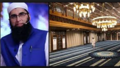 Sanam Baloch shares news of Junaid Jamshed mosque inaugurated today