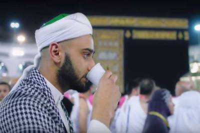 Saudi Arabia releases documentary film on Zamzam 'The Blessed Water' goes viral
