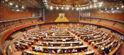 Senate likely to pass KP-FATA Merger Bill today