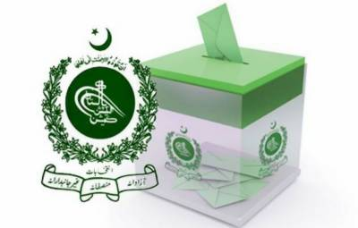 General elections on July 25, Presidents approves summery