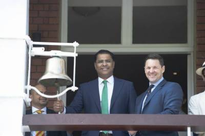 Waqar Younis rings five-minute bell at Lord's before day-three of EngVsPak