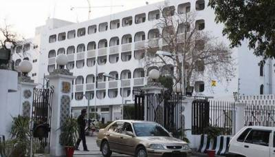 Pakistan seeks membership in the Nuclear Suppliers Group: FO