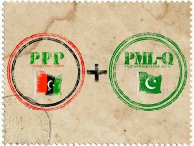 After 40 years, PPP to contest polls with symbol of sword