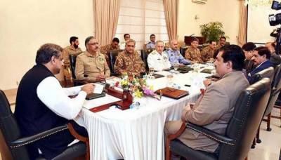 National Security Committee discuss security, border issues
