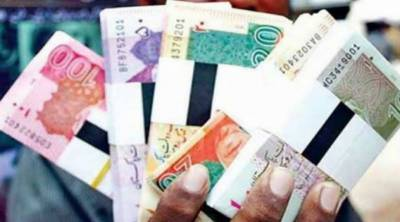 SBP issues branch codes for issuance of fresh currency notes