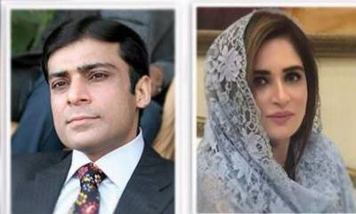 CJP orders to lodge case against Hamza Shehbaz for threatening Ayesha Ahad