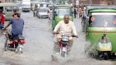 Pre-monsoon rains to start from mid-June: Met office