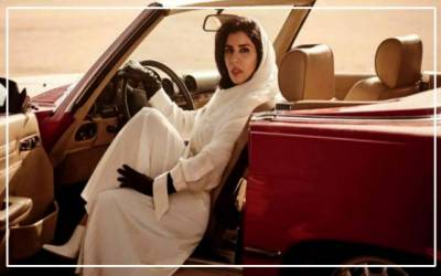 Women in Saudi Arabia get driving licence