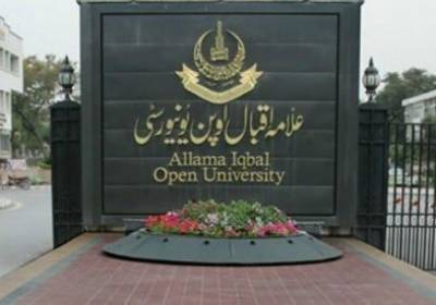 AIOU to launch short courses for working journalists