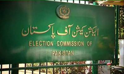 ECP extends date for filing nomination papers