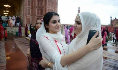 Govt announces Eid-ul-Fitr holidays from June 15