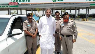 Motorways police issue challan ticket to former prime minister for over-speeding