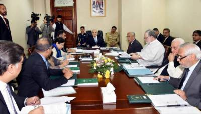 Chief secretaries, IGPs of all four provinces transferred