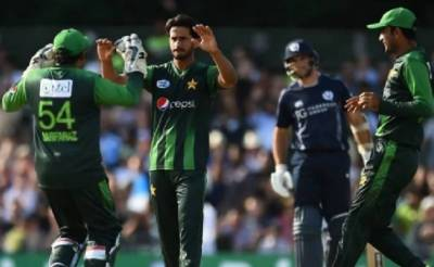 Pakistan won second T20I against Scotland by 84 runs