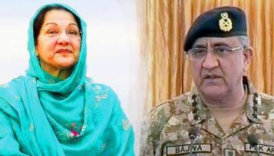 Army Chief, political leaders pray for Begum Kulsoom Nawaz recovery