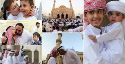Eid ul Fitr is being celebrated today in Saudi Arabia and other different Gulf States