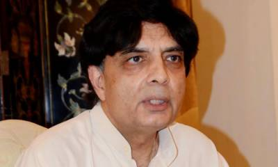 Finally, Nisar decided to end 34-year old relation with Nawaz Sharif