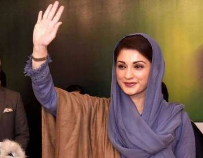 Maryam Nawaz's nomination papers accepted from NA-125