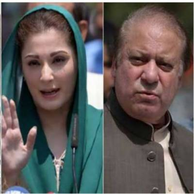 Avenfield reference: Nawaz, Maryam four-day exemption plea accepted