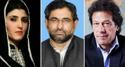 Nomination papers of Imran Khan, Khaqan Abbasi, Ayesha Gulalai rejected